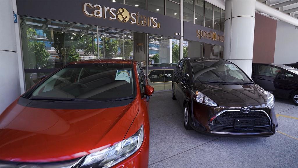 Cars & Stars Showroom Facade